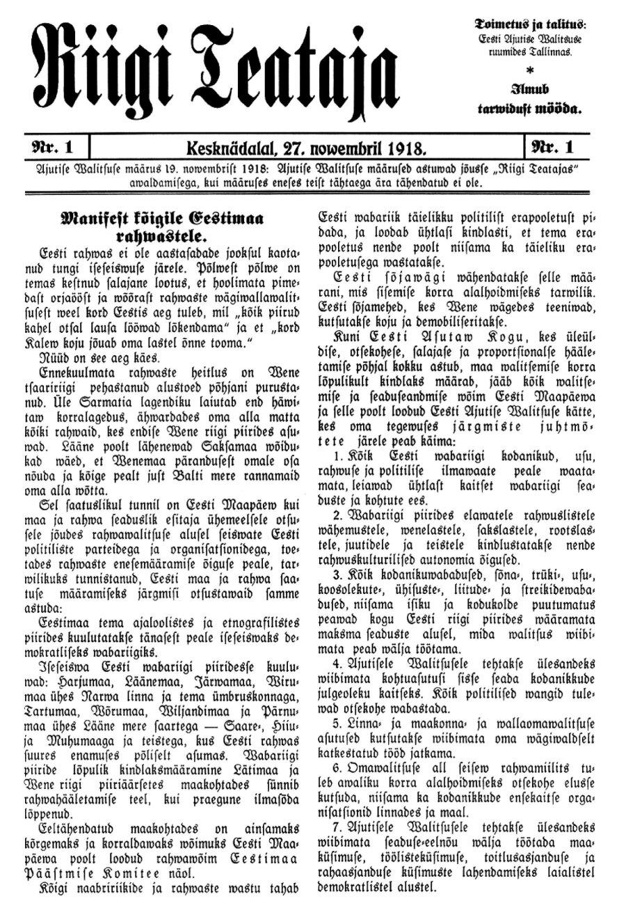 b2b684adee1 Eesti esimene Riigi Teataja ilmus vaid päev enne Vabadussõja puhkemist