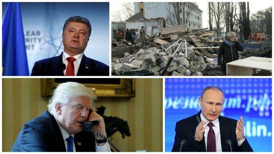 ВИталии закончился саммит «Большой семерки»