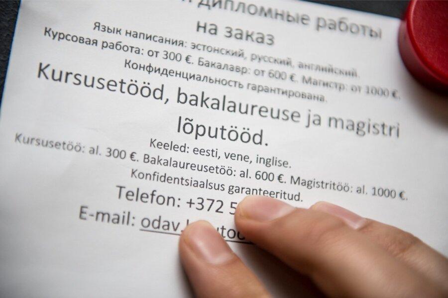 Законно ли писать дипломы на заказ технические рефераты на заказ