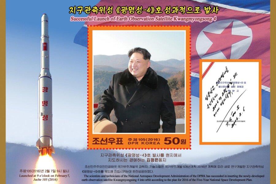 FOTOD ja VIDEO: Kuidas Põhja-Korea 20 aastaga tõsiseltvõetavate kaugmaarakettideni jõudis