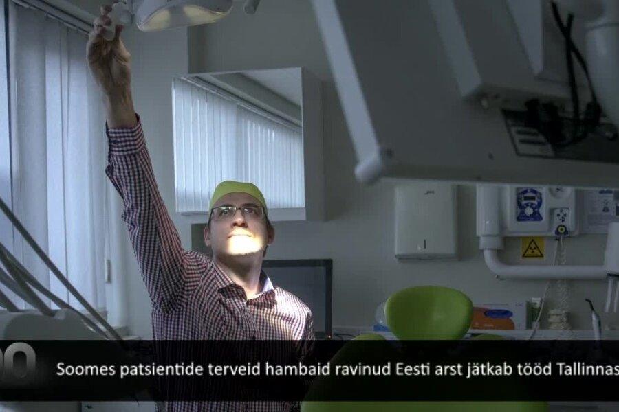 100 SEKUNDIT: Soomes patsientide terveid hambaid ravinud Eesti arst jätkab tööd Tallinnas; Saksamaa kaitseminister külastas Ämari õhubaasi