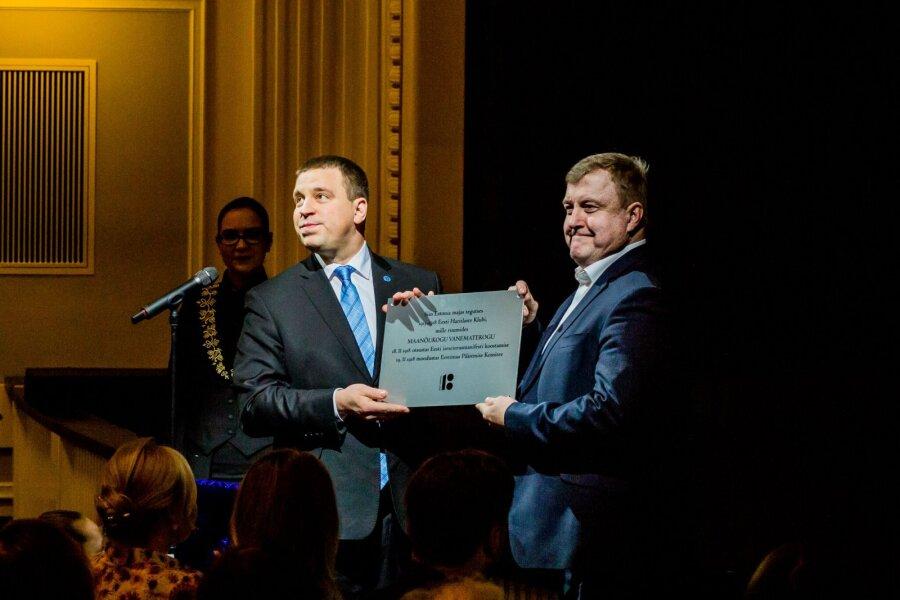 Эстония проведет учения, сравнимые помасштабам сманеврами «Запад-17»