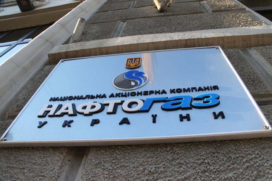 «Нафтогаз» подал новый иск против РФ на5 млрд долларов