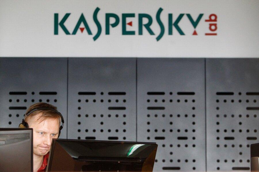«Лаборатория Касперского» может закрыть свое представительство вВашингтоне