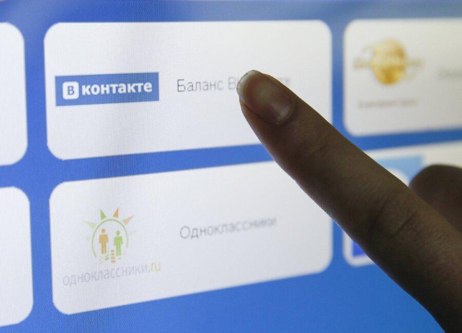 Украина ответит Совету Европы поповоду блокировки интернет-ресурсов РФ