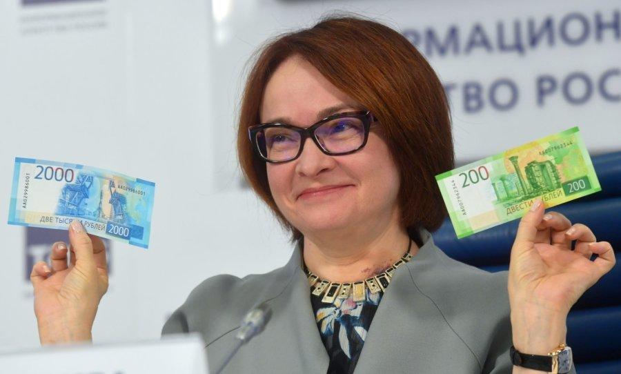 На Украине запретили банкам принимать новые российские рубли с видами Крыма
