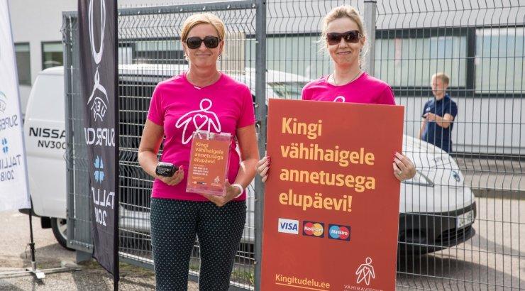 """Vähiravifondi """"Kingitud elu"""" laekus mais 180 000 eurot, abitaotluste arv lööb uusi rekordeid"""