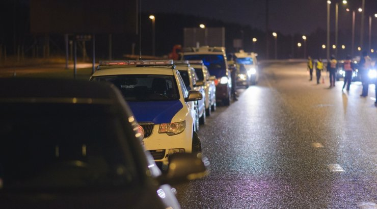работа в москве полиция женщин юао