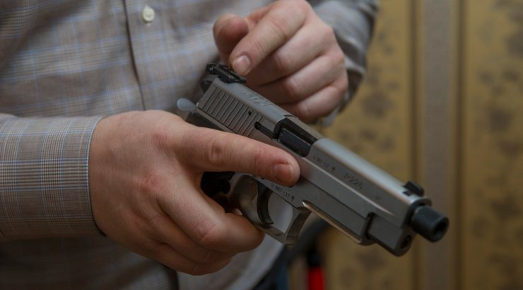 В США произошел третий за выходные случай массовой стрельбы, ранены семь человек
