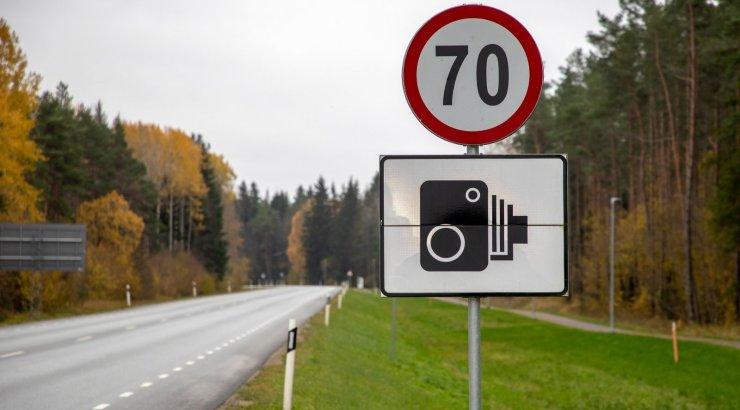 """Будут снижать нам скорость: CSDD продемонстрировала """"умные радары"""" (ВИДЕО)"""