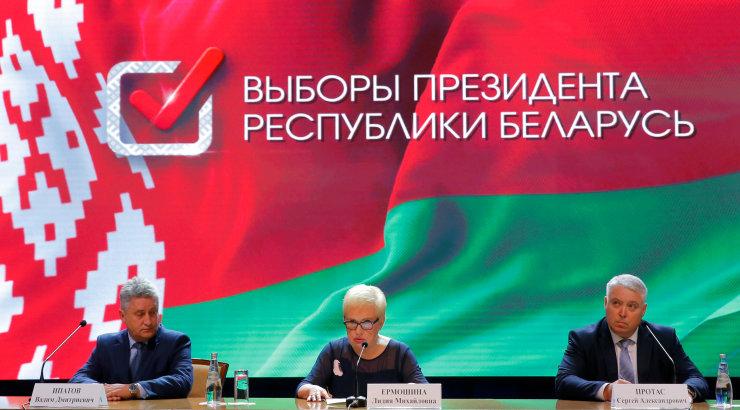 Белорусские следователи проводят осмотр места проведения акций протеста в Минске