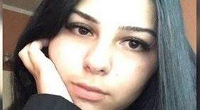 Государственная полиция ищет пропавшую без вести девушку