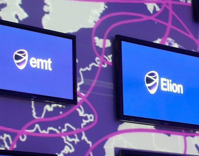 84af74a5783 Zave.ee ostusoovitus: ostuööd Elioni e-poes - Kasulik.ee
