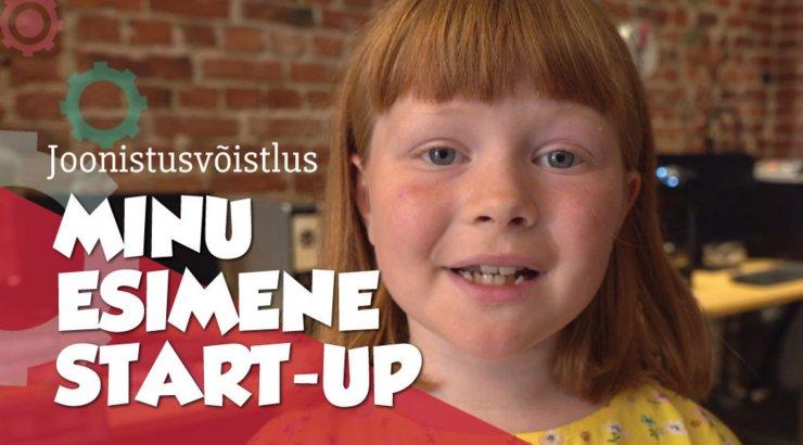 """Lastejaama ja Robotexi joonistusvõistlus """"Minu esimene start-up"""""""