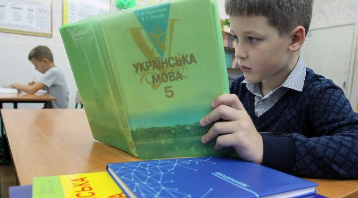 Ukraina ülemraada võttis vastu riigikeele seaduse, mis kohustab iga kodanikku oskama ukraina keelt