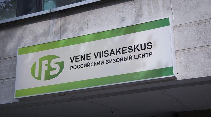 Venemaa viisakeskus Tallinnas anti suure Moskva turismifirma käsutusse?: