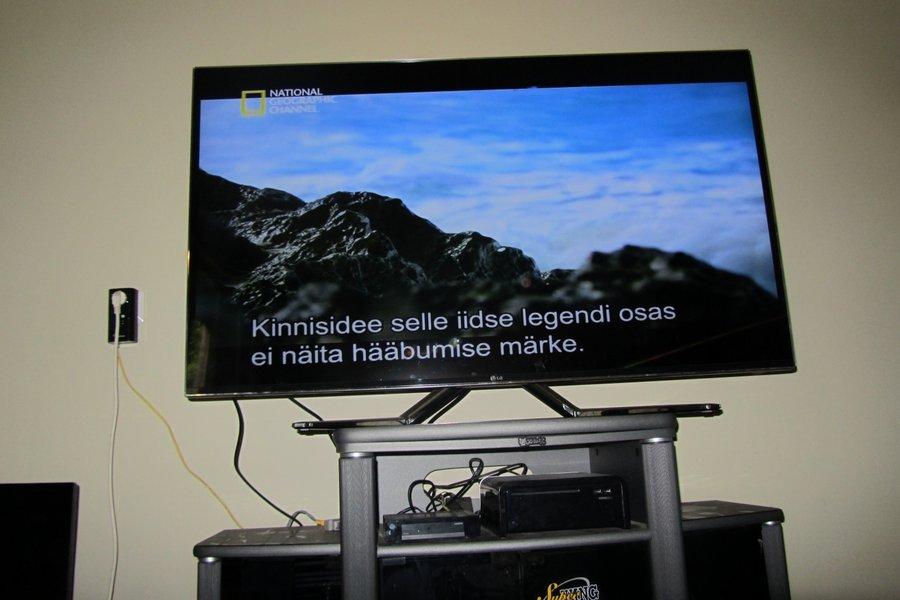 Как сделать чтобы телевизор показывал хорошо фото 236