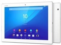 Tahvelarvuti Sony Xperia Tablet Z4
