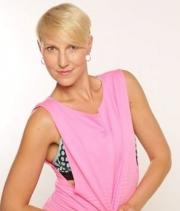 Galina Holsmar