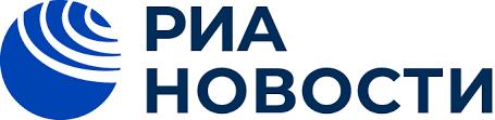"РИА ""Новости"""