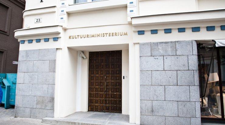 Kultuurministeeriumi muusikanõunikuks saab Juko-Mart Kõlar