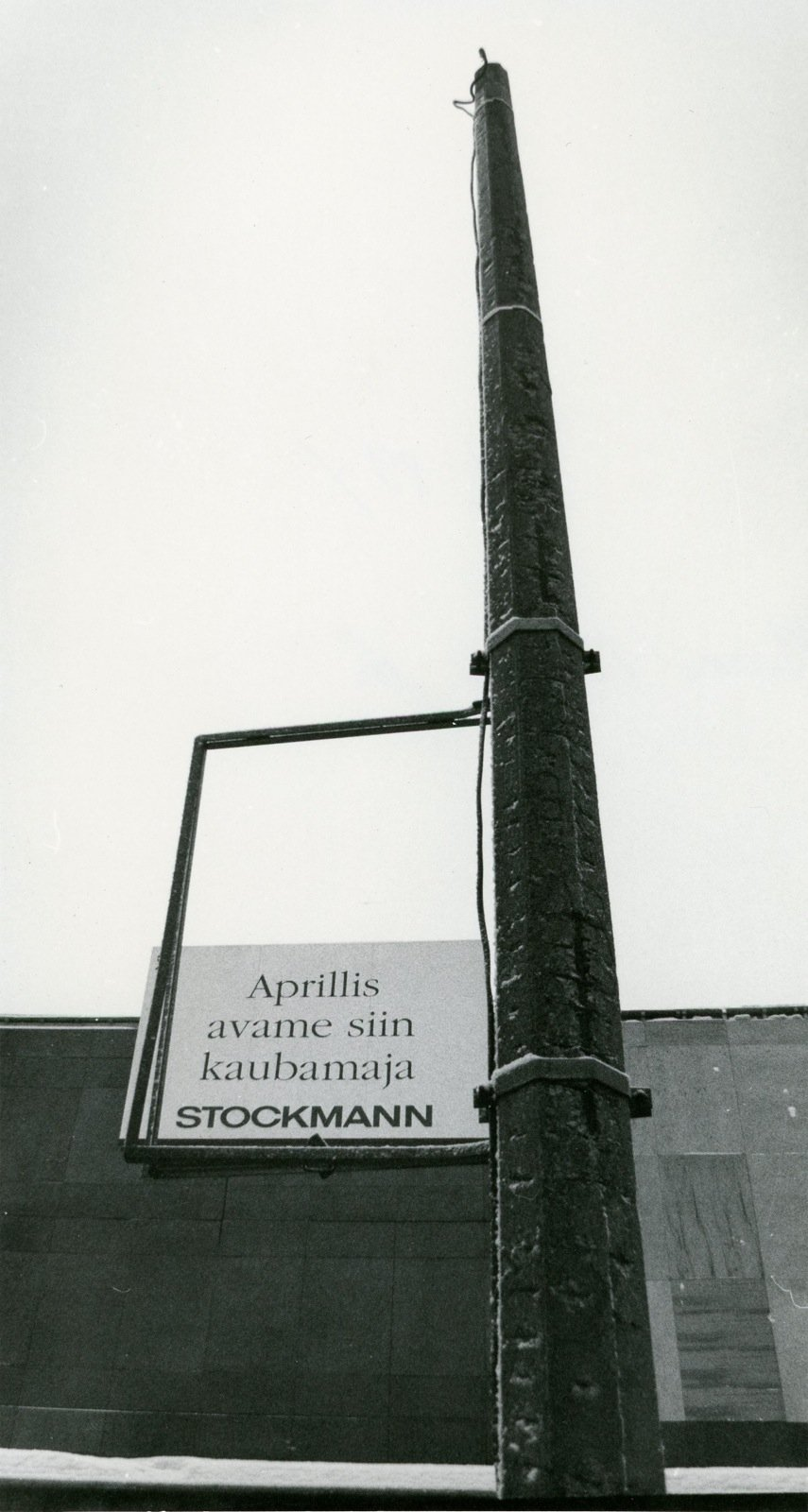 2d32e989f14 FOTOD | Nii avati Stockmann: kunagise Baltikumi suurima kaubamaja ...