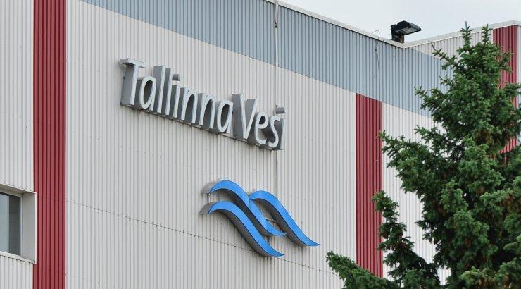 Браудер утверждает, что через латвийский Swedbank были отмыты 36 млн евро