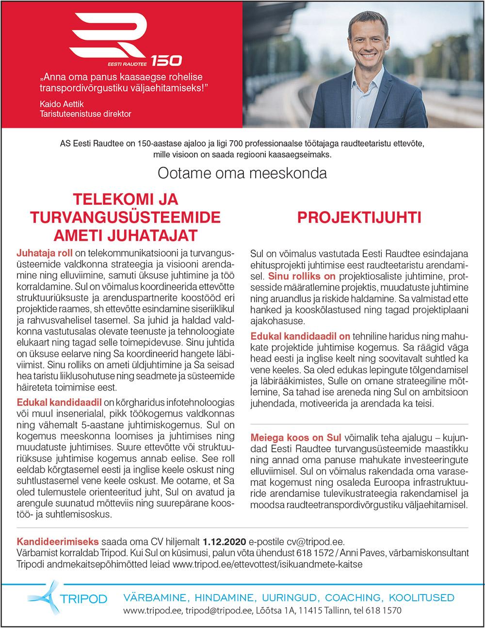 Telekomi ja turvangusüsteemide ameti juhataja / Projektijuht