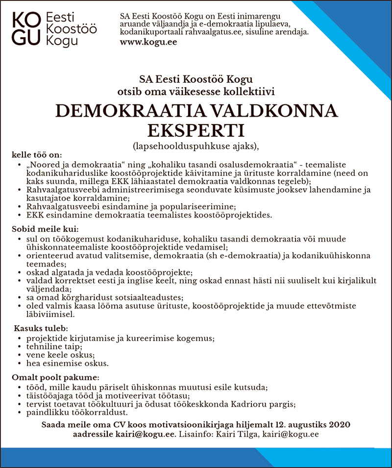 DEMOKRAATIA VALDKONNA EKSPERT