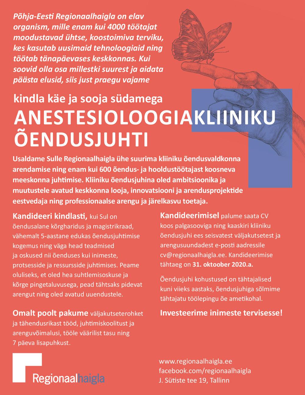 Anestesioloogiakliiniku õendusjuht