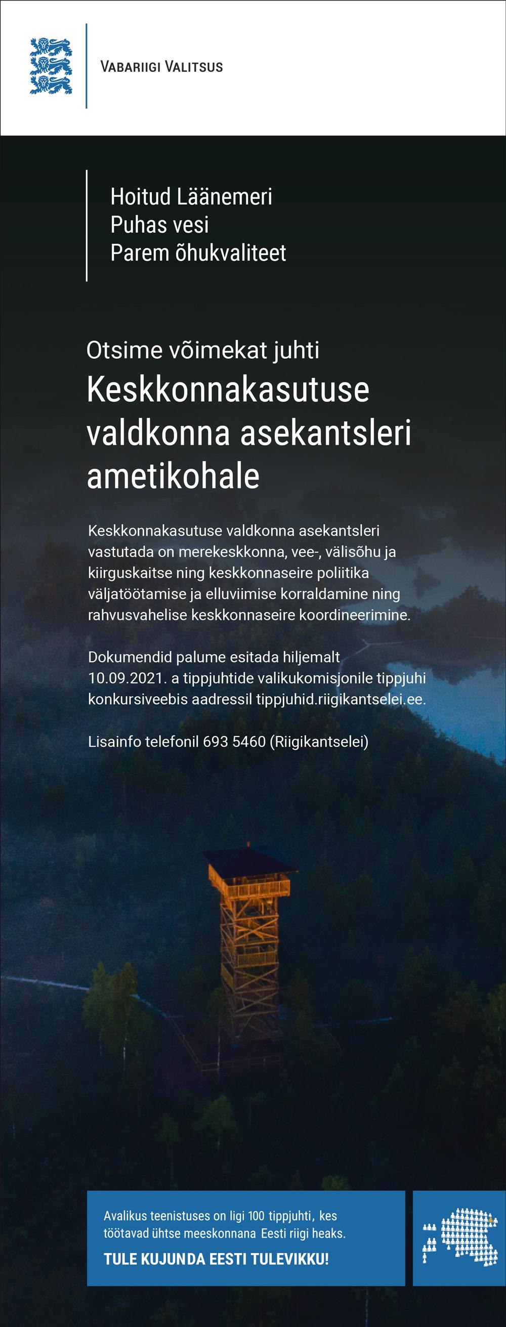 KESKKONNAKASUTUSE VALDKONNA  ASEKANTSLER