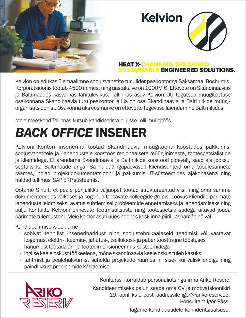 BACK OFFICE INSENER