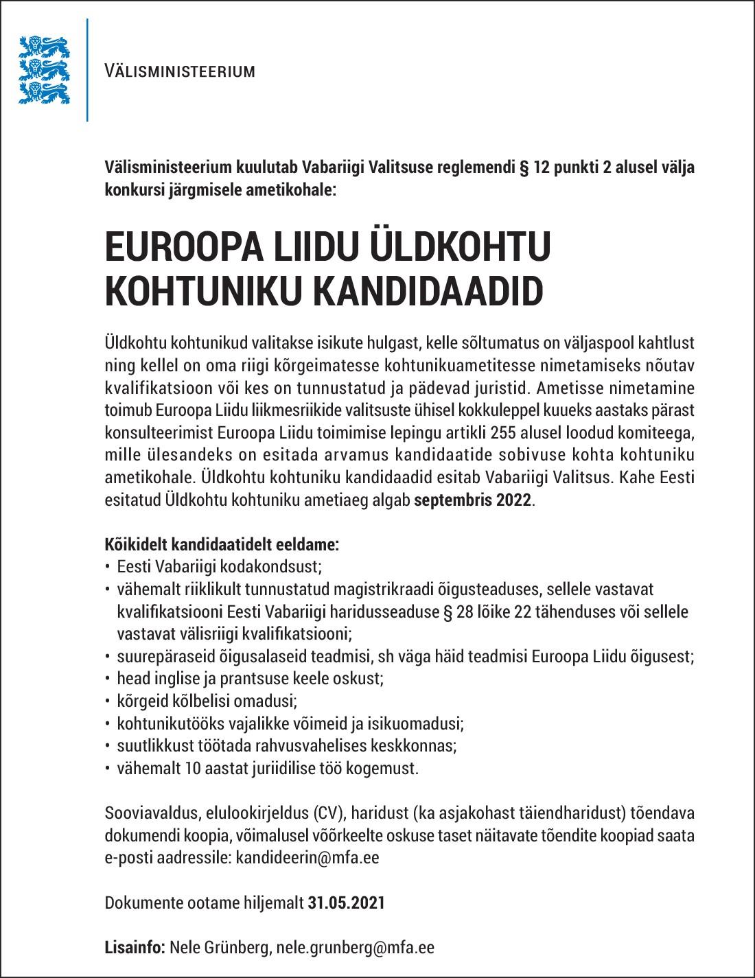Euroopa Liidu Üldkohtu kohtuniku kandidaadid