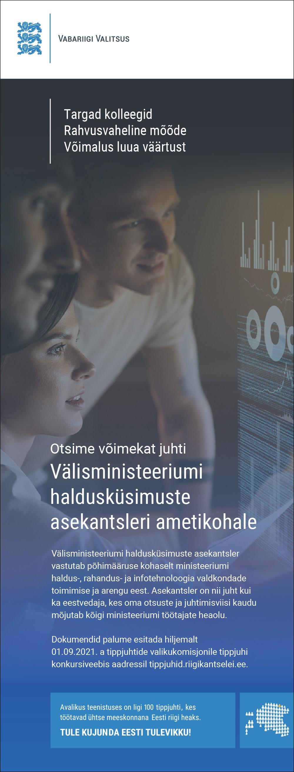 VÄLISMINISTEERIUMI HALDUSKÜSIMUSTE ASEKANTSLER