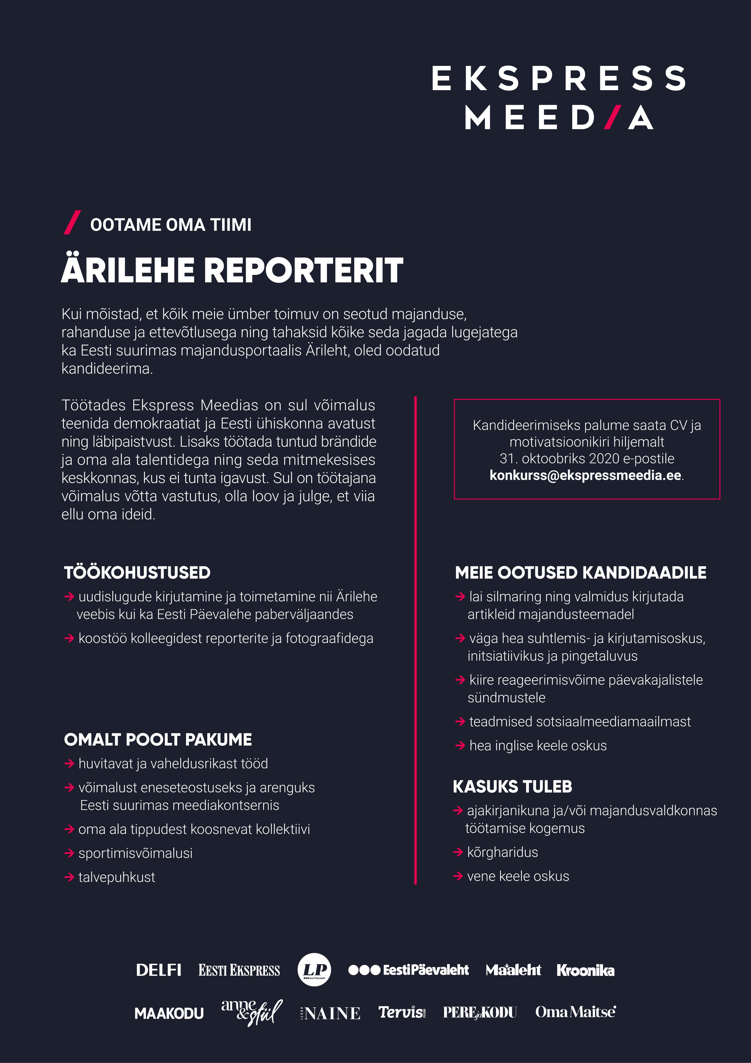 Ärilehe reporter